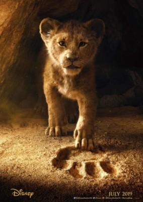 Disney's Lion King 2019